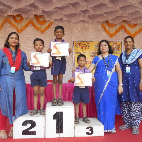 Annual Sports Day 2019 12