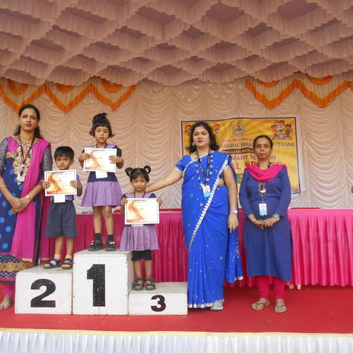 Annual Sports Day 2019 15
